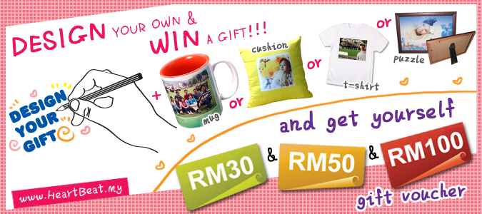 Design Your Own & Win a DIY Gifts