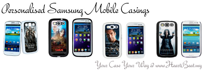 Customized Samsung Mobile Casing